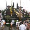 Pura Besakih, Pura Terbesar di Bali